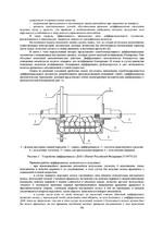 Статья о ДАК в Вестнике СО АВН, стр. 2